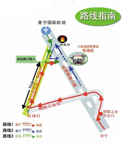 飞机场区线路图